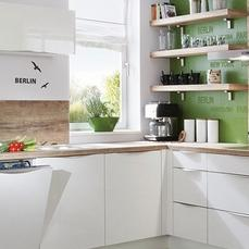 German Kitchens in East Antrim. Modern, Focus Range
